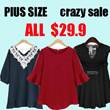 -MEXI-【GSS Flat Price RM29.9】Special Offer! UK Fashion Plus Size Dresses Tops Blouses Skirts