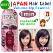 Japan Hair Label Volume Up Essence -No more bad hair day! 1min instant result!