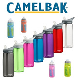 CamelBak insulated sport bottle /Eddy 750ml bottle/ Podium ICE Big Chill 21oz 25oz 750ml and 610 ml