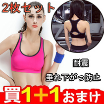 【Moving Peach】韓国ファッション フィットネスウェア アウトドア ヨガウェア スポーツ下着 / ランニング / ヨガフィットネス訓練   スポーツウェア  ヨガウェア  フィットネスウェア