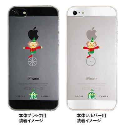 【iPhone5S】【iPhone5】【Clear Fashion】【iPhone5ケース】【カバー】【スマホケース】【クリアケース】【サーカス・ファミリー】 41-ip5-ao1006の画像