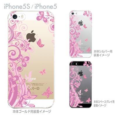【iPhone5S】【iPhone5】【iPhone5sケース】【iPhone5ケース】【カバー】【スマホケース】【クリアケース】【フラワー】【花と蝶】 22-ip5s-ca0079の画像