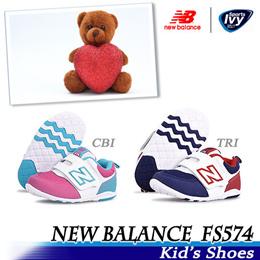 【ニューバランス】キッズ FS574 CBI/TRI NEW BALANCE【16SS新作!!】 キッズ シューズ カジュアル スニーカー セール
