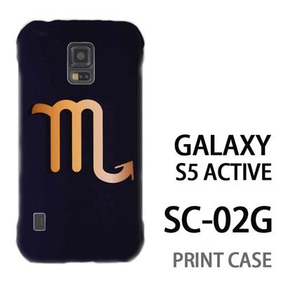 GALAXY S5 Active SC-02G 用『0720 星座さそり座マーク』特殊印刷ケース【 galaxy s5 active SC-02G sc02g SC02G galaxys5 ギャラクシー ギャラクシーs5 アクティブ docomo ケース プリント カバー スマホケース スマホカバー】の画像