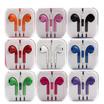 純正品質【高機能イヤフォン】選べる7色 iPhone/Android iPhone6 6Plus/iPhone5s 5c 5/iPhone4S 4/iPad/iPod用新世代カラーイヤフォン(マイク付)