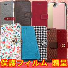 ♥2個=謝恩品贈呈♥携帯電話ケースコレクションiphone7ケース/iphone6 ケース/iphone6s ケース/iphone7/iphone6 plus ケース/iPhoneケース/iphone