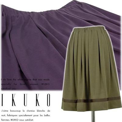 イクコ IKUKO スカート コルティコスムース無地 タックギャザー スカート RX120Sの画像
