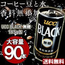 クーポン利用でお得♪【送料無料】UCC BLACK無糖 185g缶×30本×3ケース 90本!