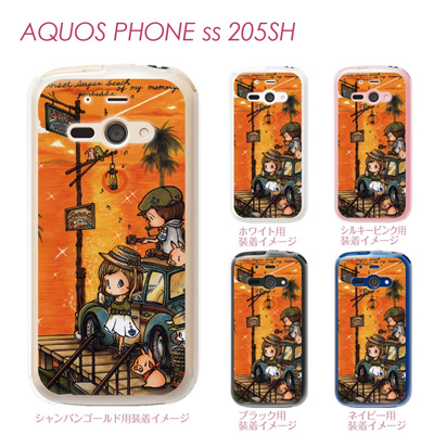 【AQUOS PHONE ss 205SH】【205sh】【Soft Bank】【カバー】【ケース】【スマホケース】【クリアケース】【クリアーアーツ】【SWEET ROCK TOWN】 46-205sh-sh0012の画像