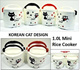 *New Range* of Korean Cat Design MINI RICE COOKERS Suit Singles Families with Young Children Students 1-3 persons Comes 4 Handle Designs