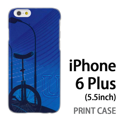 iPhone6 Plus (5.5インチ) 用『No1 U 一輪車』特殊印刷ケース【 iphone6 plus iphone アイフォン アイフォン6 プラス au docomo softbank Apple ケース プリント カバー スマホケース スマホカバー 】の画像