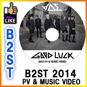 ◆K-POP DVD◆BEAST B2ST ビースト 2014 Good Luck PV  TV Show 音楽番組収録DVD k-pop dvdの画像