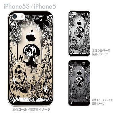 【iPhone5S】【iPhone5】【Little World】【iPhone5ケース】【カバー】【スマホケース】【クリアケース】【おとぎの森】 25-ip5s-am0030の画像