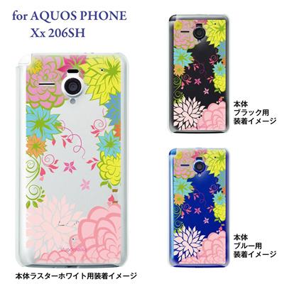 【AQUOS PHONE Xx 206SH】【206sh】【Soft Bank】【カバー】【ケース】【スマホケース】【クリアケース】【Vuodenaika】【フラワー】 21-206sh-ne0050の画像