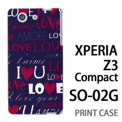XPERIA Z3 Compact SO-02G 用『0115 愛言葉 紫』特殊印刷ケース【 xperia z3 compact so-02g so02g SO02G xperiaz3 エクスペリア エクスペリアz3 コンパクト docomo ケース プリント カバー スマホケース スマホカバー】の画像