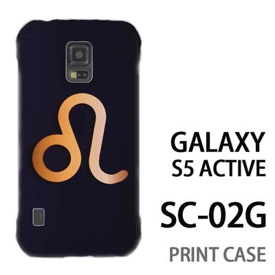 GALAXY S5 Active SC-02G 用『0720 星座しし座マーク』特殊印刷ケース【 galaxy s5 active SC-02G sc02g SC02G galaxys5 ギャラクシー ギャラクシーs5 アクティブ docomo ケース プリント カバー スマホケース スマホカバー】の画像