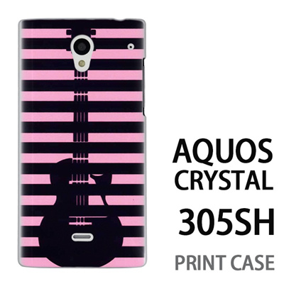 AQUOS CRYSTAL 305SH 用『0713 ピンク黒ストライプギター』特殊印刷ケース【 aquos crystal 305sh アクオス クリスタル アクオスクリスタル softbank ケース プリント カバー スマホケース スマホカバー 】の画像