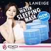 [ CiCi ] Laneige Water Sleeping Mask 15ml*4pcs