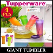 Giant tumbler tupperware (4 pcs )