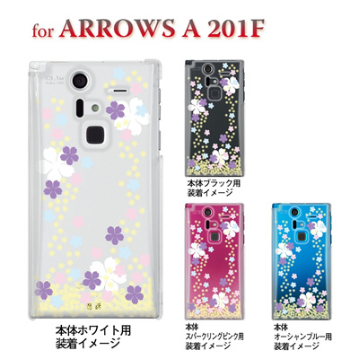 【ARROWS ケース】【201F】【Soft Bank】【カバー】【スマホケース】【クリアケース】【桜】 09-201f-flo0003の画像