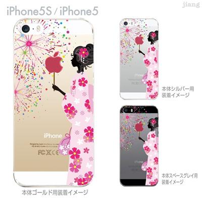 【iPhone5S】【iPhone5】【iPhone5sケース】【iPhone5ケース】【クリア カバー】【スマホケース】【クリアケース】【ハードケース】【着せ替え】【イラスト】【クリアーアーツ】【わたがし】 22-ip5s-ca0112の画像