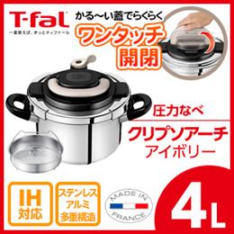 圧力鍋 【送料無料】 ティファール T-fal クリプソ アーチ アイボリー 4L P4360431