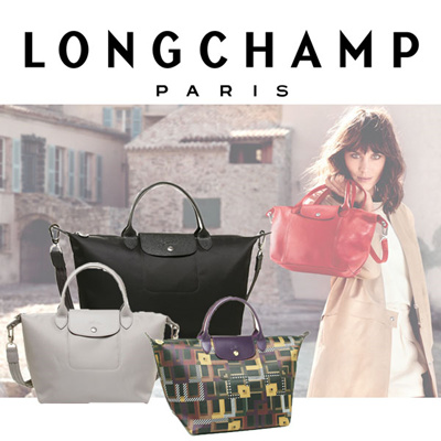 Tote Bags 2605 089 009. Qoo10 - longchamp le pliage Search Results