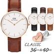Xmas限定キャンペーン♪当店人気No1のホワイト文字盤☆専用ギフトBOXでお届け中♪ダニエルウェリントン クラッシック ホワイト 36mm&40mm腕時計☆Daniel Wellington Classic white※選択できる腕時計は全て同じ価格です