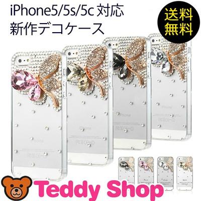 iPhone6 ケース iPhone6 plusケース iphone5s カバー iPhone5 iphone5c アイフォン5c キラキラ スマホカバー ブランド デコ スワロフスキー スマホケース アイフォン5s アイフォン5 アイフォン6 アイフォン6プラス かわいい アイホン6カバー iphoneケース iphoneカバーの画像