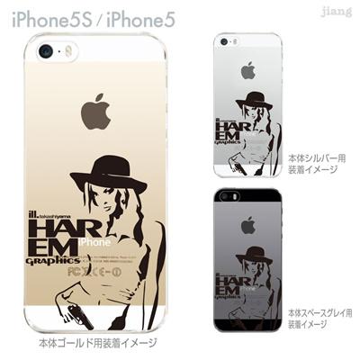 【iPhone5S】【iPhone5】【HAREM graphics】【iPhone5sケース】【カバー】【スマホケース】【クリアケース】 hgx-ip5s-027の画像
