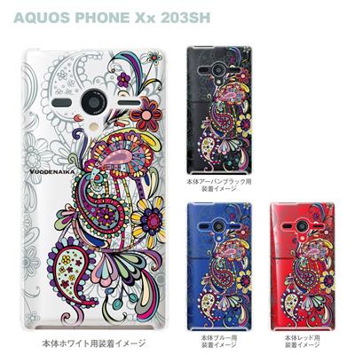 【AQUOS PHONEケース】【203SH】【Soft Bank】【カバー】【スマホケース】【クリアケース】【Vuodenaika】【フラワー】 21-203sh-ne0030caの画像