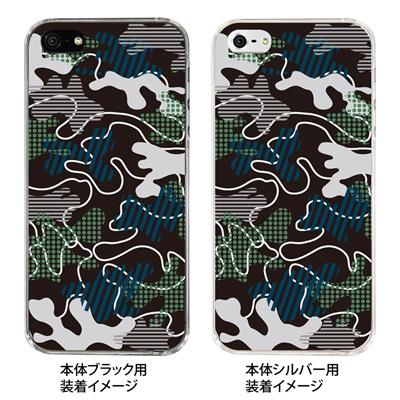 【iPhone5S】【iPhone5】【Clear Fashion】【iPhone5ケース】【カバー】【スマホケース】【クリアケース】 41-ip5-ao1014の画像