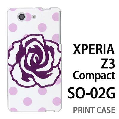 XPERIA Z3 Compact SO-02G 用『0115 大きな花 紫×白』特殊印刷ケース【 xperia z3 compact so-02g so02g SO02G xperiaz3 エクスペリア エクスペリアz3 コンパクト docomo ケース プリント カバー スマホケース スマホカバー】の画像