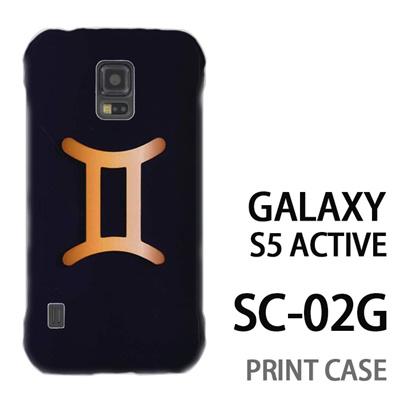 GALAXY S5 Active SC-02G 用『0720 星座ふたご座マーク』特殊印刷ケース【 galaxy s5 active SC-02G sc02g SC02G galaxys5 ギャラクシー ギャラクシーs5 アクティブ docomo ケース プリント カバー スマホケース スマホカバー】の画像