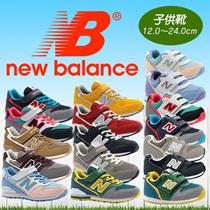 「New Balance」ニューバランス キッズ スニーカー 12.0~24.0cm NB/FS996/KV996