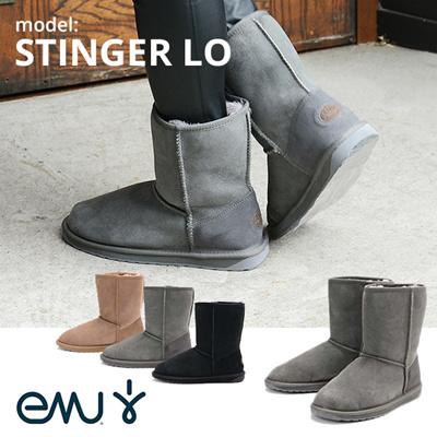 2015新作 emu エミュ ムートンブーツ レディース W10002 STINGER LO ムートン ブーツ 通販 同梱不可の画像