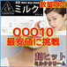 [3CE/Stylenanda/3CONCEPT EYES/韓国コスメ/ウユクリーム] ホワイトミルククリーム/牛乳クリーム 3CE White MILK Cream 即刻ブライトニング