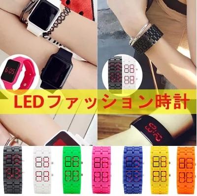 Qoo10【送料無料】デジタルLED ファッション腕時計/ホットアイテム♪ バンド レザーループ ウォッチ 時計