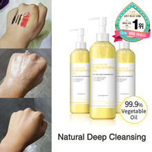 [ManyoFactory HQ Directoperation]★Pure Cleansing Oil★ Cleansing without worries about stickiness !
