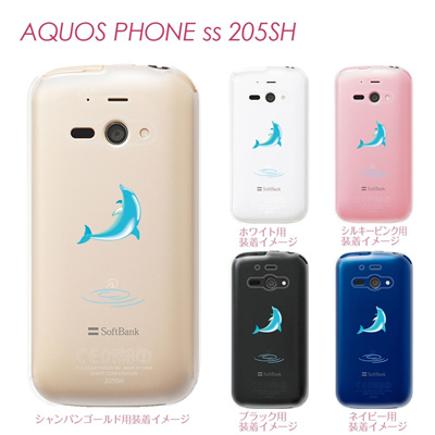 【AQUOS PHONE ss 205SH】【205sh】【Soft Bank】【カバー】【ケース】【スマホケース】【クリアケース】【クリアーアーツ】【イルカ】 08-205sh-ca0016の画像