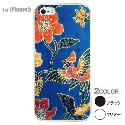 【iPhone5S】【iPhone5】【アルリカン】【iPhone5ケース】【カバー】【スマホケース】【クリアケース】【その他】【アフリカン テキスタイルパターン】 01-ip5-con032の画像