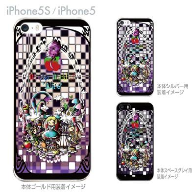 【iPhone5S】【iPhone5】【Little World】【iPhone5ケース】【カバー】【スマホケース】【クリアケース】【不思議の国のアリス3】 25-ip5s-am0034の画像