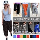 LL23 christmas sales!New ! A loose pants hip hop hip hop dance Dancing pants sports pants★12 colors
