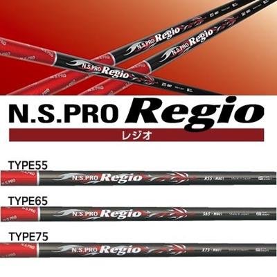 日本シャフト N.S.PRO Regio(レジオ)カーボンシャフト ドライバー用 【ゴルフ クラブ パーツ10】の画像