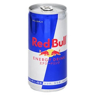 レッドブル(RedBull)エナジードリンク185ml×48本(2箱セット)AA-24443【栄養ドリンクドライブお中元お歳暮お祝い】