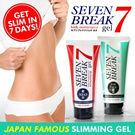 [PRICE LOWERED] Renewal Japan Seven Break Body Slimming Gel※Deliver within 3 days by EMS from japan - Made in Japan