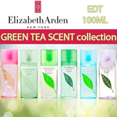 ELIZABETH ARDEN GREEN TEA BEST SELER COLLECTION PERFUME