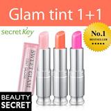 ★Secretkiss Sweet Glam Tint Glow_3.5g(2Pcs) vs. Dior#lipstick / Lip balm / lip tint / lip gloss