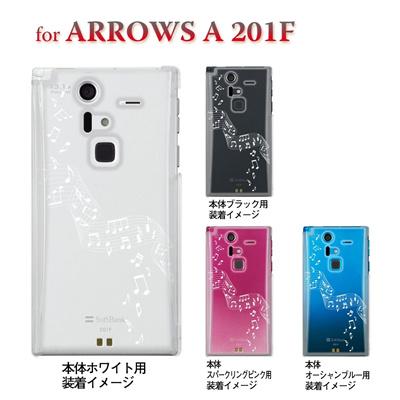【ARROWS ケース】【201F】【Soft Bank】【カバー】【スマホケース】【クリアケース】【ミュージック】【音符】 09-201f-mu0002の画像