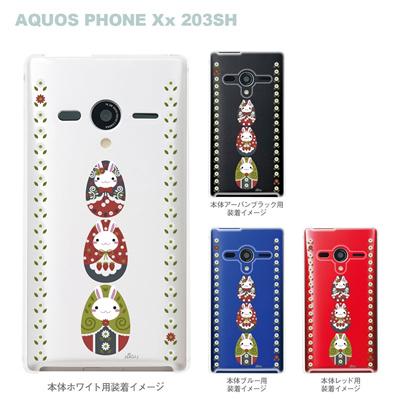 【NAGI】【AQUOS PHONEケース】【203SH】【Soft Bank】【カバー】【スマホケース】【クリアケース】【アニマル】【うさぎ】【うさぎマトリョーシカ】 24-203sh-ng0009の画像